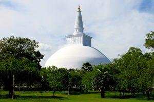 Anuradhapura 1 (Ruwanweliseya)