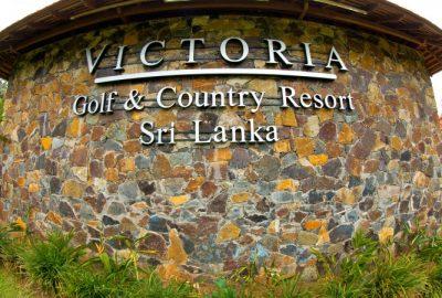 victoria-golf-entrance